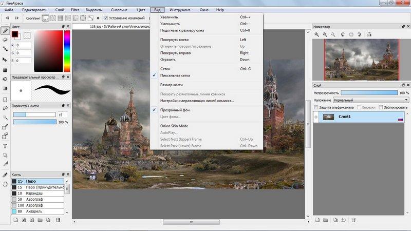 FireAlpaca - Графические редакторы - Изображения - Каталог файлов