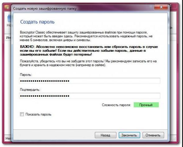 Как сделать папки видимыми на флешке вирус 37
