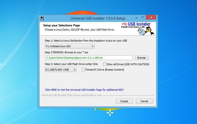 Как сделать установочную флешку для linux 83